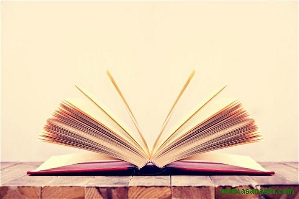 پژوهش دانشگاهی –  بررسی تاثیر آموزش مبتنی بر درس پژوهی بر پیشرفت تحصیلی دانش آموزان  …